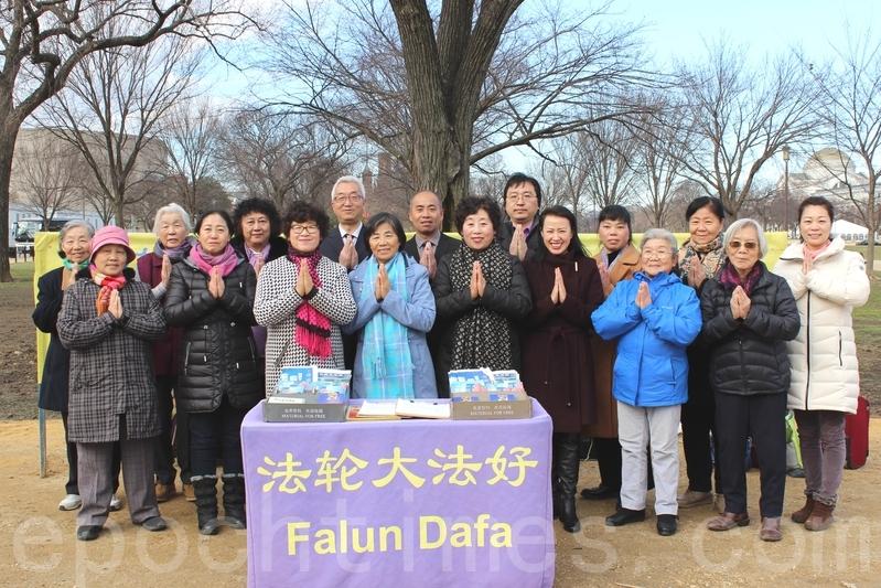 元宵佳節之際,華盛頓DC真相點的法輪功學員恭祝李洪志大師節日快樂。(林樂予/大紀元)