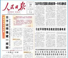影片:武漢不斷有人跳樓 中共稱生活比蜜甜