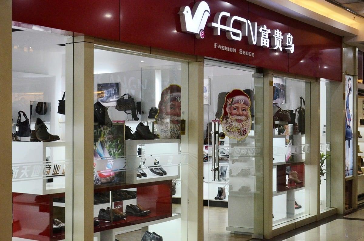 8月26日晚,一代「中國真皮鞋王」富貴鳥宣告公司破產。此前,曾兩度提交重整計劃草案,均以失敗告終。圖為富貴鳥專賣店。(大紀元資料室)