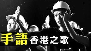 【拍案驚奇】香港之歌出手語版!港人百日宣言