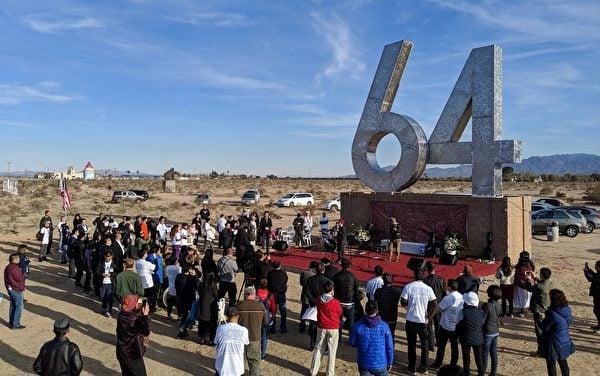 長期關注中國人權議題、美國資深眾議員克里斯·史密斯(Chris Smith)將於6月4日,參加在加州自由雕塑公園所舉辦的六四32周年紀念活動暨共產主義受難者紀念館奠基儀式。圖為加州自由雕塑公園的六四紀念碑。(徐繡惠/大紀元)