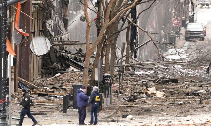 美納士維聖誕節爆炸案 警方公佈涉事車輛照片