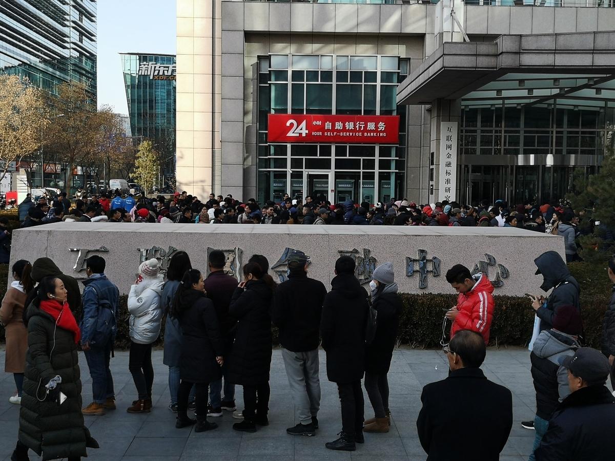 共享單車ofo北京總部被圍得水瀉不通,退押金人群中年輕人絲毫不比大爺大媽們少。(大紀元資料室)