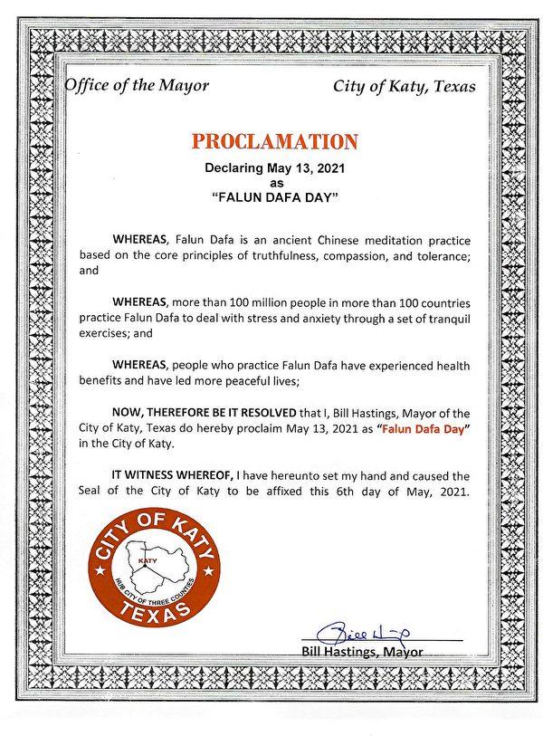 德薩斯州凱蒂市長宣佈「法輪大法日」(明慧網)