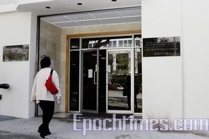 沈舟:中領館被迫交出空軍女軍官?