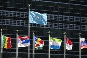 應對疫情 紐約聯合國總部大樓暫停開放