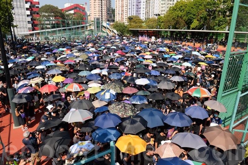 2019年9月21日,屯門公園遊行,新和里遊樂場。(宋碧龍/大紀元)