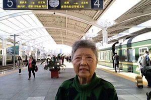 黃琦母親罹患肺癌 遭長期軟禁 惶惶中度日