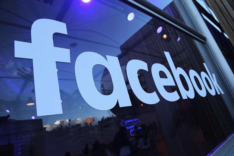 臉書壟斷市場?美聯邦貿易委員會獲調查權
