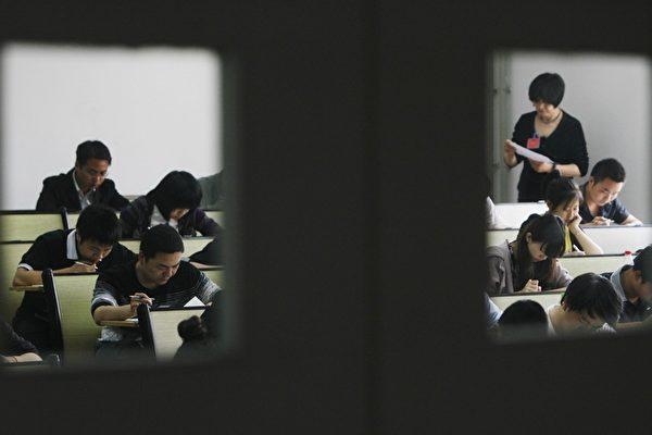 大陸數十高校39篇論文被國際期刊撤稿