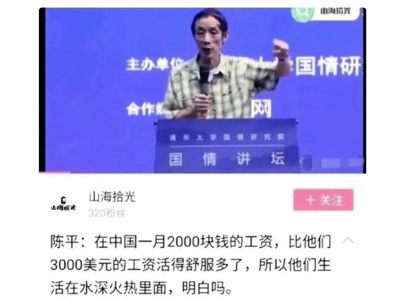 反美教授陳平美國住宅曝光 在美生活30年