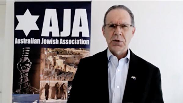 澳洲猶太人協會主席,阿德勒(David Alder)在聲援影片中說,世界有道德責任,制止迫害。(影片截圖)