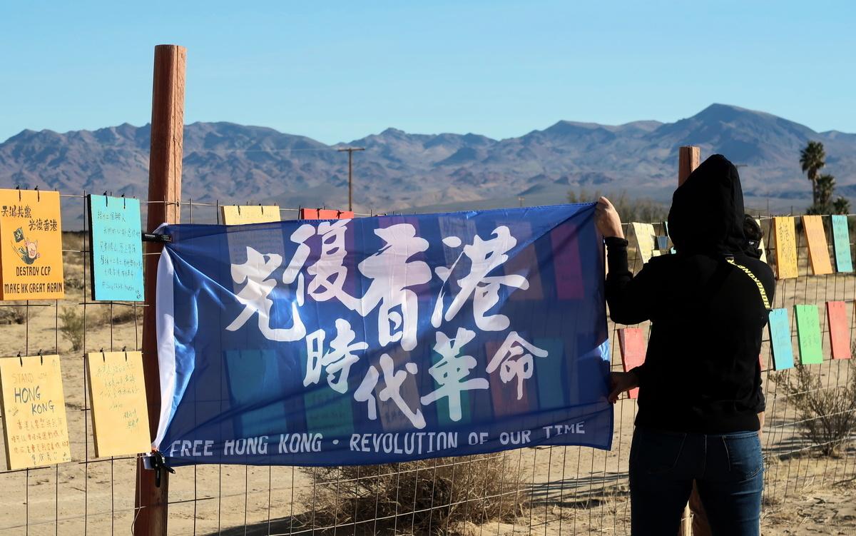 2021年2月28日,洛杉磯香港論壇成員赴加州自由雕塑公園維護目前世界上最長的連儂牆。(徐繡惠/大紀元)
