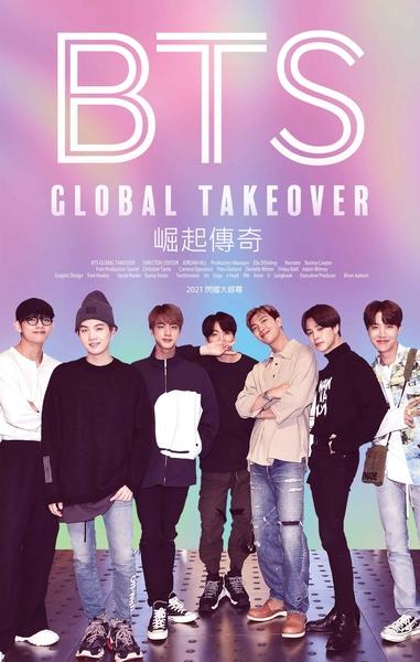紀實電影《BTS崛起傳奇(BTS:GLOBAL TAKEOVER)》將在台上映。(一念間電影有限公司提供)