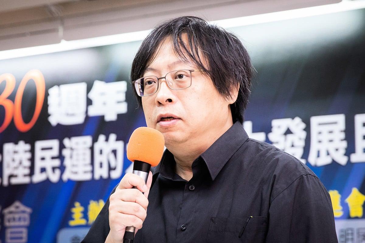 華人民主書院董事主席曾建元資料照。(大紀元)