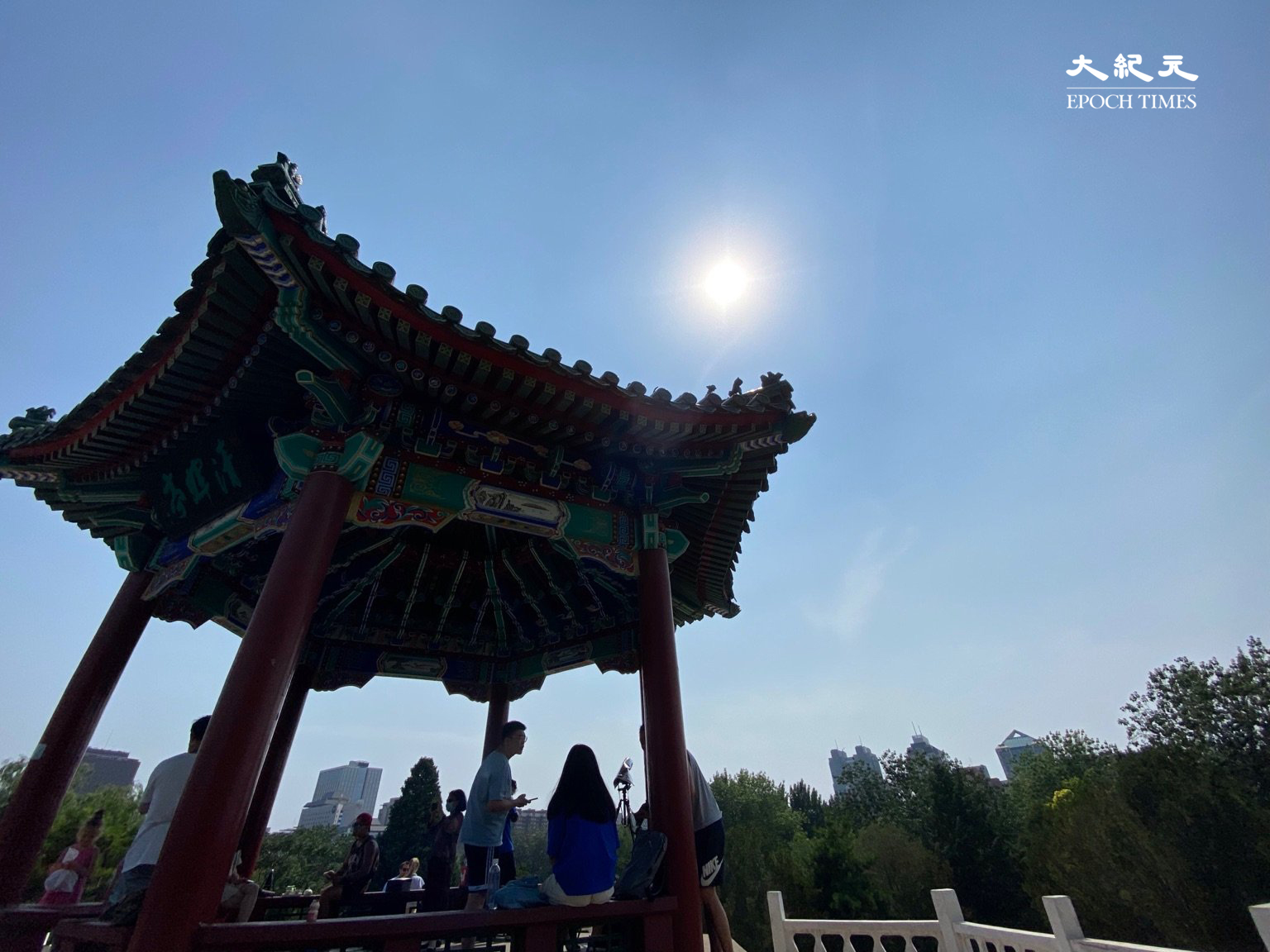 2020年6月21日,北京日壇日食。(大紀元)
