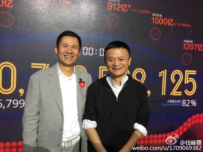 馬雲好友、浙江富豪錢峰雷(左)。(錢峰雷微博)
