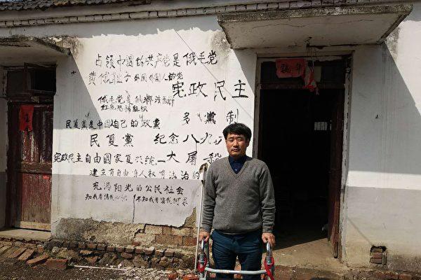南京邵明亮案開庭 庭上高喊「打倒共產黨」