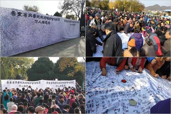 11月9日,北京市昌平區崔村鎮香堂村發起抗強拆萬人簽名活動,大量面臨被強拆的業主紛紛簽名,要求當局停止違法強拆。(業主提供)