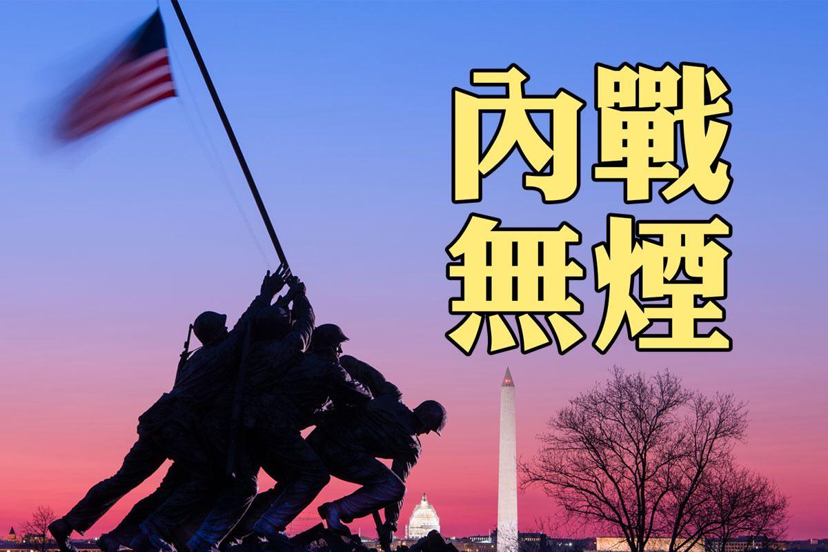 大選後的國際反應和美國訴訟進展。(大紀元合成)