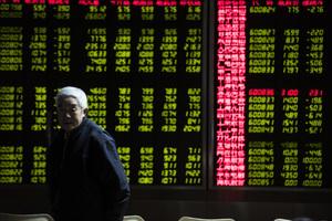 中國股市總市值蒸發逾萬億 白馬股輪番閃崩