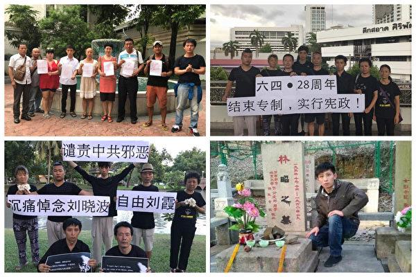 劉冰參與紀念六四、人權聲援等活動。(Facebook圖片)