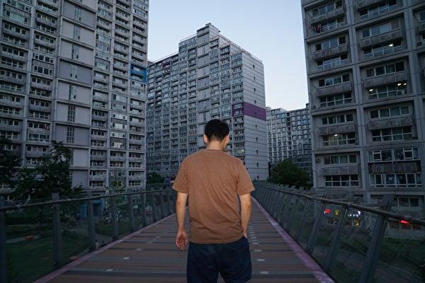 賣房款不夠還房貸 北京商住二手房成負資產