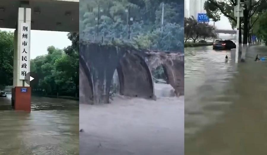 荊州市政府被淹 安徽古橋被沖毀