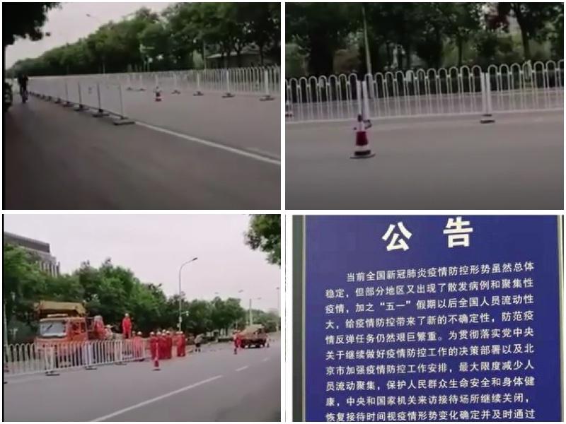 疫情下兩會,中共當局更加草木皆兵,地方中央維穩升級。2020年5月17日,北京信訪局門前空無一人。(大紀元合成圖)
