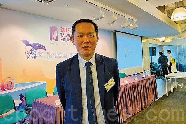 台灣駐港辦事處代理處長高銘村因為拒絕簽署支持「一個中國」的文件,不得不返回台灣。(陳柏州/大紀元)