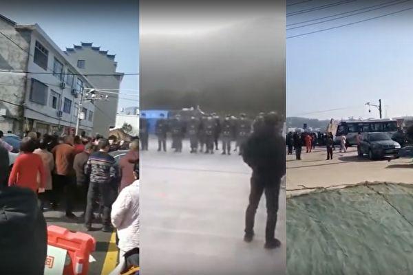 多段影片顯示,溫州市民對政府的隔離政策感到憤怒,因此上街抗議,當局派武警鎮壓。(影片截圖)