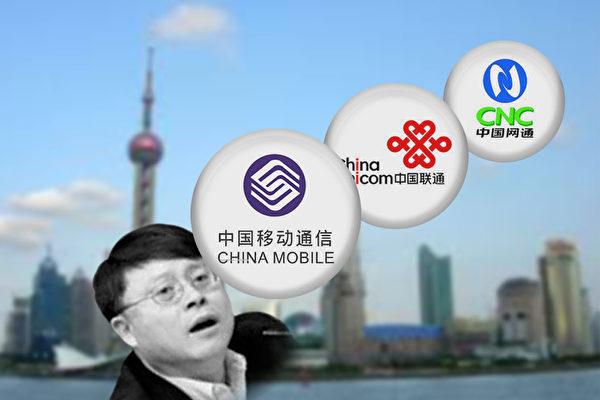 陳思敏:上海銀行爆大雷 官場震動