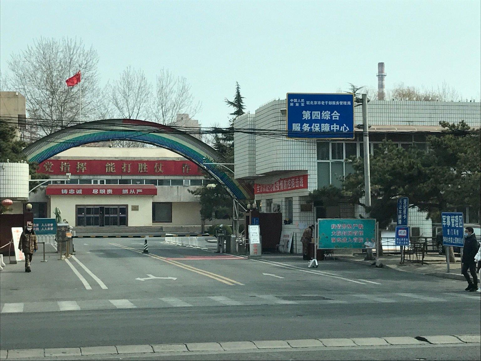 位於北京海澱區的一個軍隊大院。(大紀元)