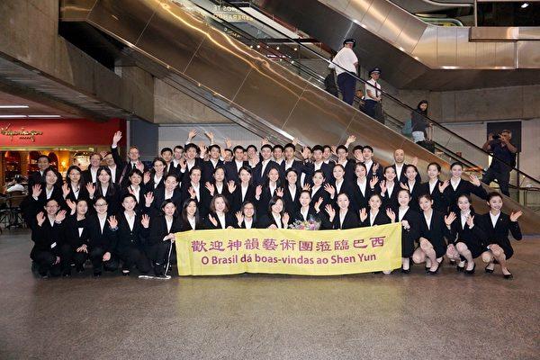 自30日起,神韻國際藝術團將在聖保羅的Unimed Hall劇院進行四天五場演出。(李明曉/大紀元)