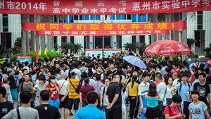 觀中共教育部違憲規定 揭重慶高考政審黑幕