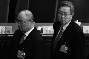 國開行三任總管被捕 分析:習警告紅二代