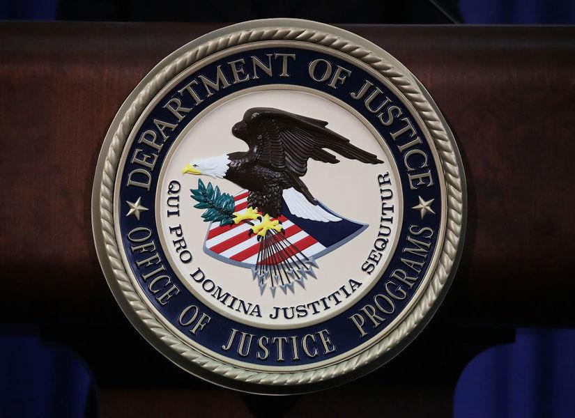 隱瞞外國代理人身份游說美政府 美國女子認罪