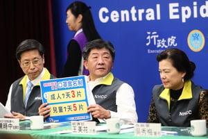 台灣大選及防疫揚名國際 專家:歸功於抗共