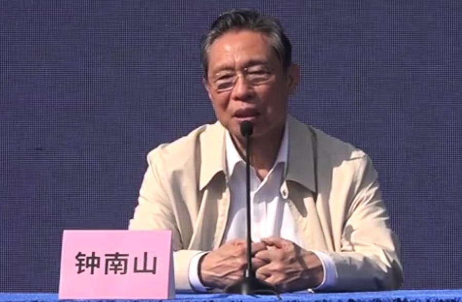 楊威:鍾南山又被擺上台 疫情要失控?