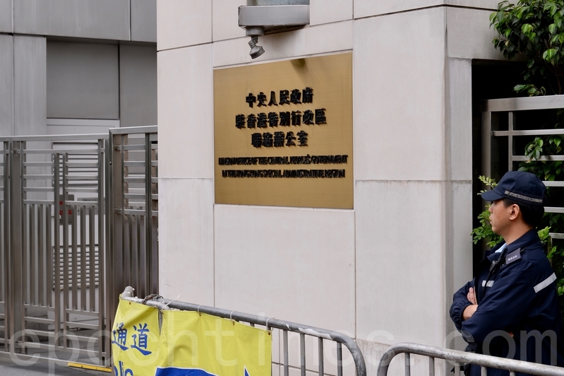 中共最高檢辦公廳主任王松苗空降中聯辦