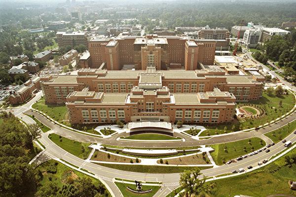 圖為美國國立衛生研究院(NIH)。(維基百科公有領域)