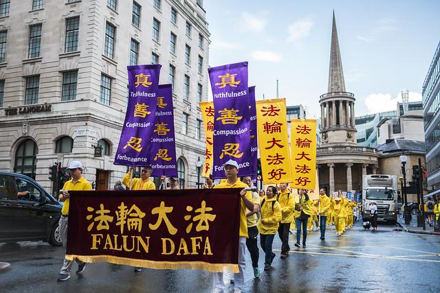 7.20二十周年 英國集會遊行 呼喚良知