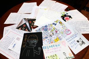 反送中周年 台港合辦千里送家書特展