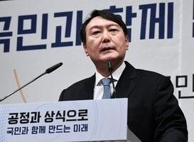 中共駐韓大使言論出格 被批干涉南韓內政