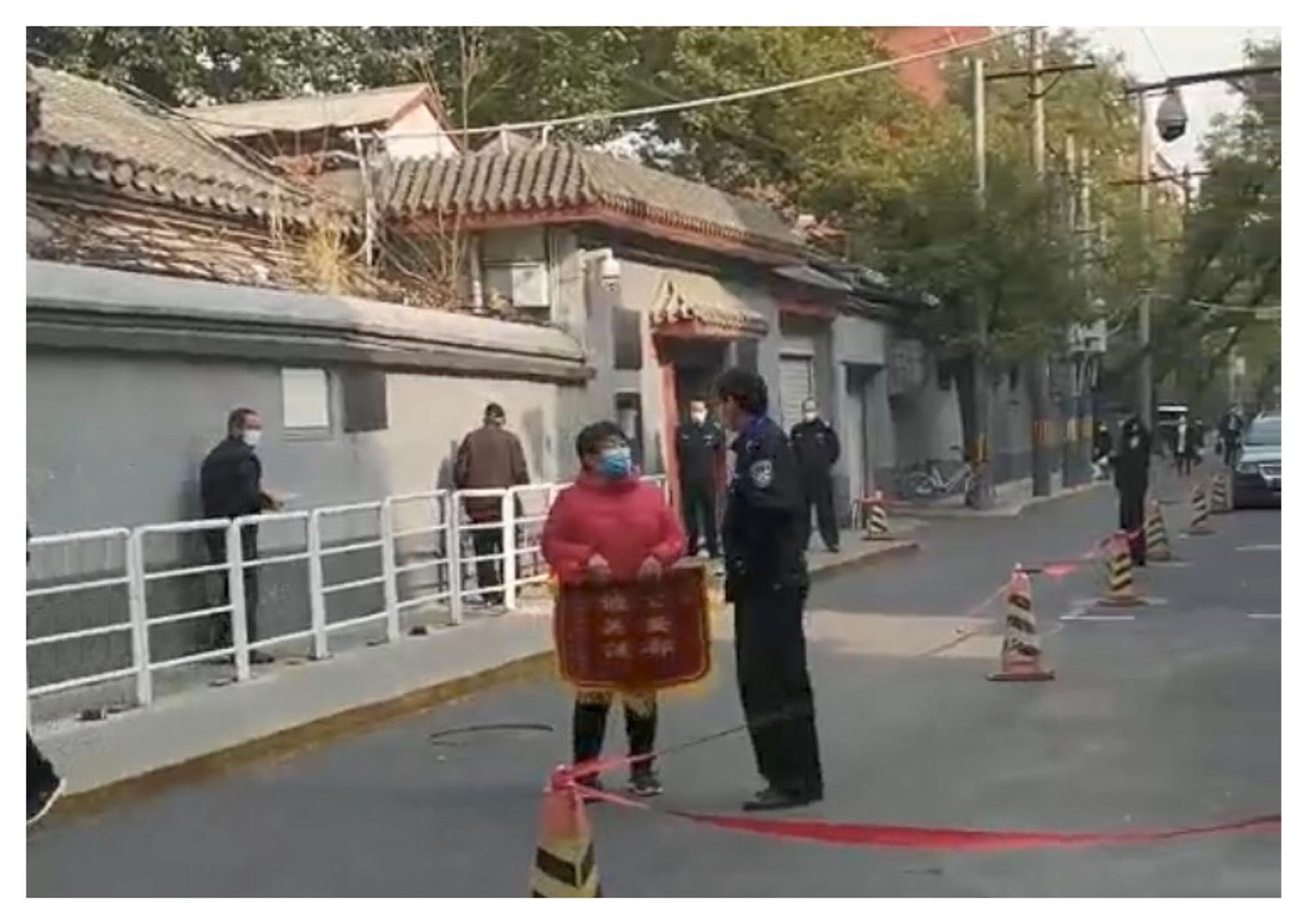 山東礦工遺孀范德香因華源煤礦撫恤金分配問題,遭到華源一連串的迫害,11月5日她帶著錦旗在北京公安部上訪。(受訪者提供/影片截圖)