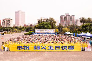 台北慶法輪大法日 恭祝李洪志師父生日快樂