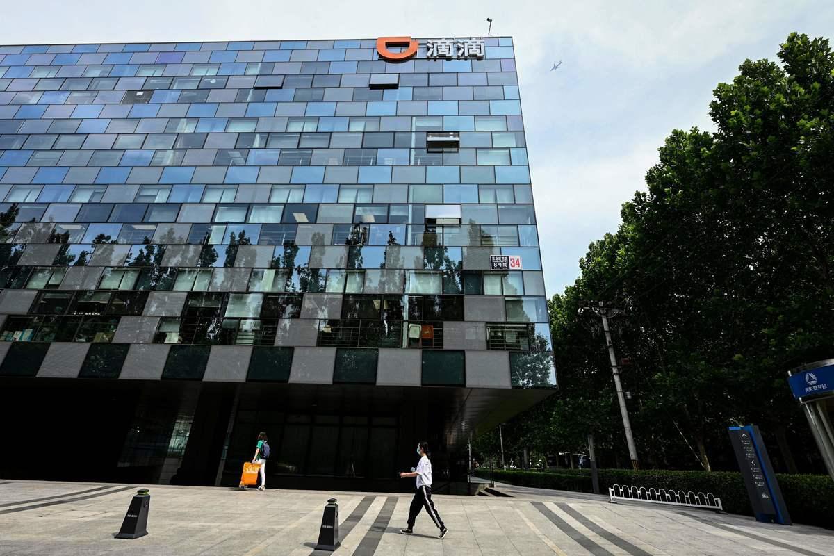 中國網絡約車龍頭「滴滴出行」7月4日被以違法搜集用戶個資為由,遭中共網信辦下架App。(JADE GAO/AFP via Getty Images)
