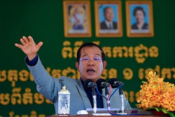 美國政府要求柬埔寨洪森政府抵制中共影響力,以及停止鎮壓異見人士,否則可能失去美國援助資金。洪森資料照。(TANG CHHIN SOTHY/AFP via Getty Images)
