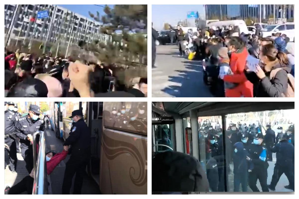 2020年12月7日,玖富普惠平台受害人到北京玖富數科集團總部維權,被驅趕遣返。(受訪者提供)