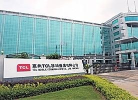 美徵收關稅引發中國家電企業遷移越南獲利